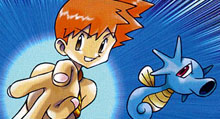 Misty's Duel, drawn by Ken Sugimori