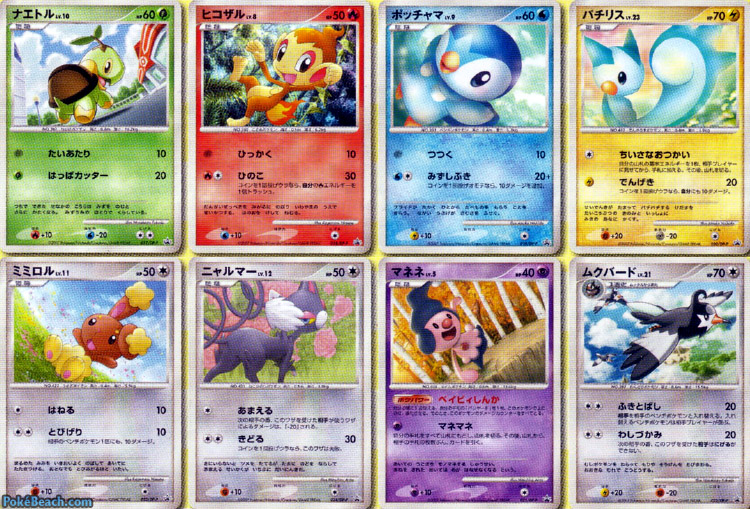 pokemon cards pictures. of your own Pokemon cards.