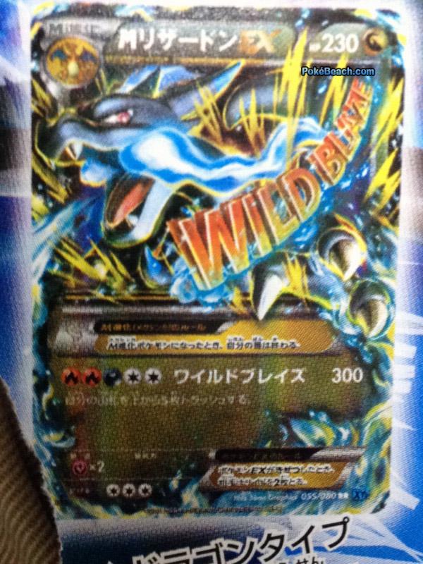 Pokémon XY Flashfire M-charizard-ex-2