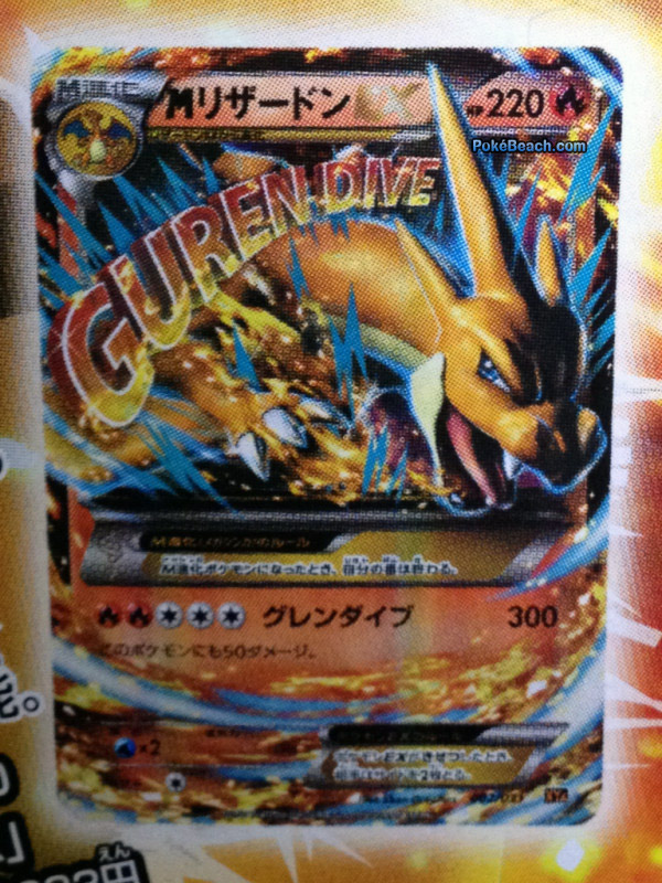 Pokémon XY Flashfire M-charizard-ex