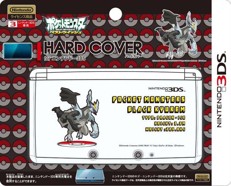 Pokémon Black 2 & Pokémon White 2 - Page 2 3ds-black-kyurem-cover