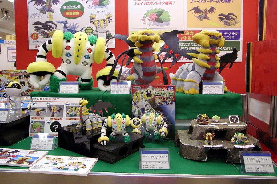 generation 5 pokemon starters. fifth generation Pokemon