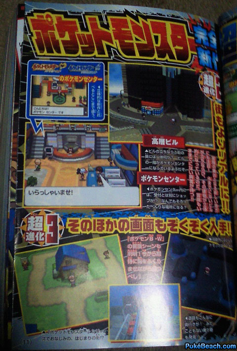 http://pokebeach.com/news/0410/corocoro-pokemon-black-white-1.jpg