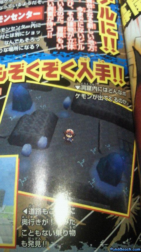 pokemon black and white nurse joy. First Game Screenshots of 'Pokemon Black' and 'Pokemon White' in 'CoroCoro'