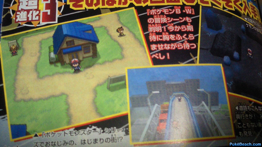 First Game Screenshots of 'Pokemon Black' and 'Pokemon White' in 'CoroCoro'