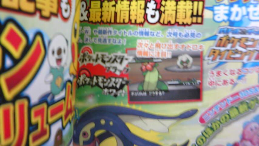 [VideoGame] Nuevo juego a Anunciarse en Mayo... (Super Pokémon Rumble) New-pokemon-game