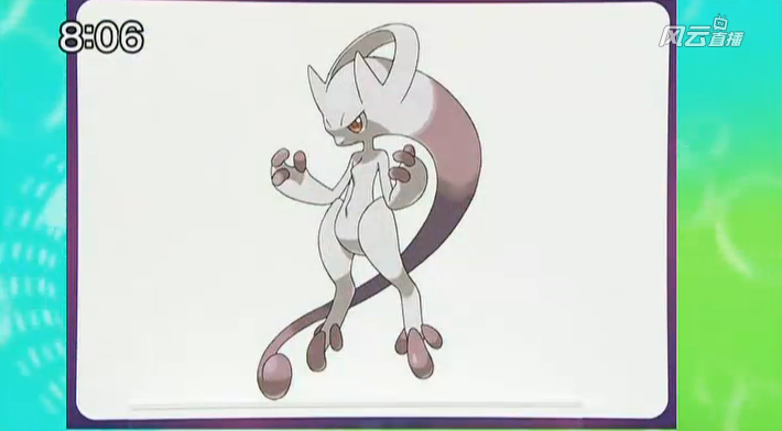 New Mewtwo Forme