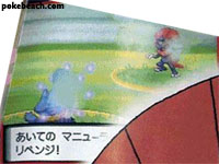 Pokemon Diamond and Pearl Battle Manyula Munchlax