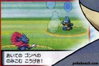 Munchlax vs. Manyula Pokemon Diamond and Pearl
