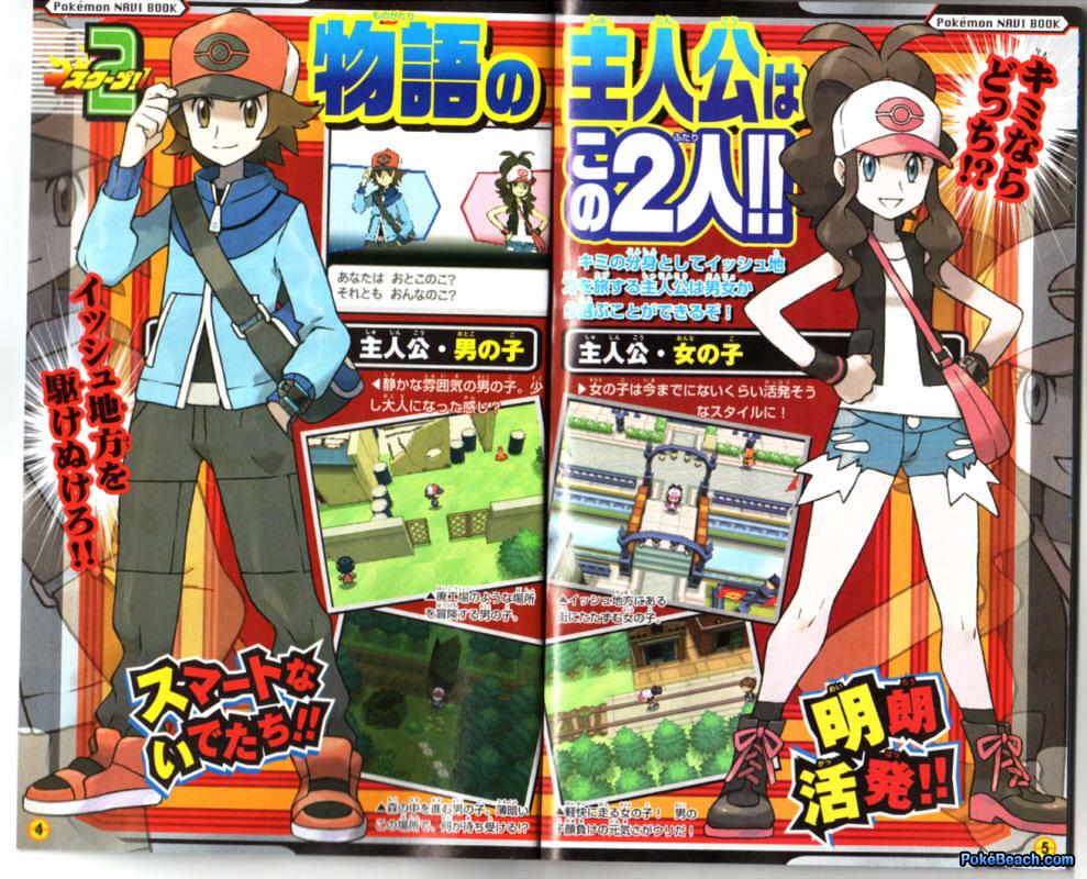 pokemon black&white entrenadores y pokemons iniciales Corocoro-pokemon-black-white-starters-2