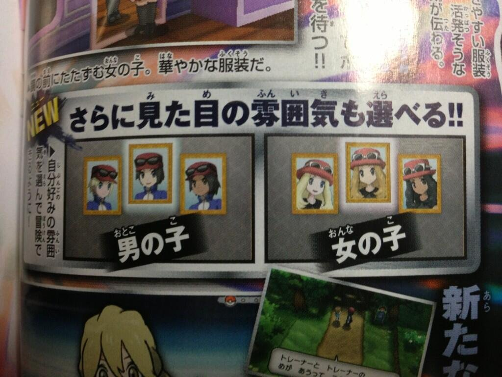 CoroCoro Pokemon X and Y
