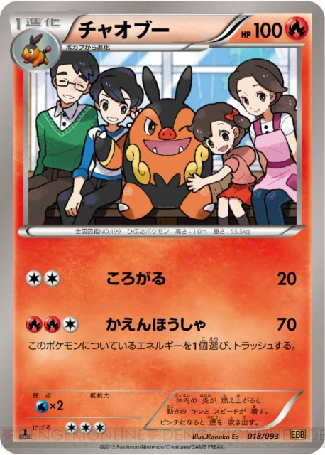 how to play a pokemon battle with cards