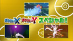 Pokemon Smash X and Y News