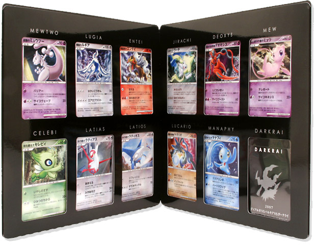 Legendary Pokemon Cards. Pokemon fans were supposed to