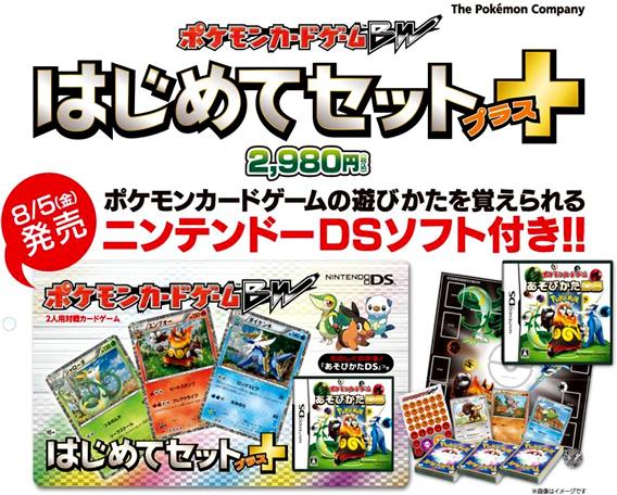 Download] rom Pokémon Trading Card Game TCG para o Nintendo
