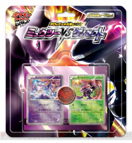 EX Battle Boost's Mewtwo vs. Genesect Deck