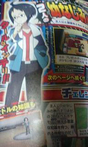 https://pokebeach.com/news/0710/corocoro-new-character-2.jpg