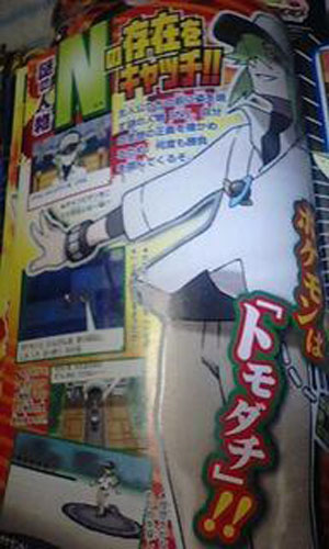 https://pokebeach.com/news/0710/corocoro-new-character-3.jpg