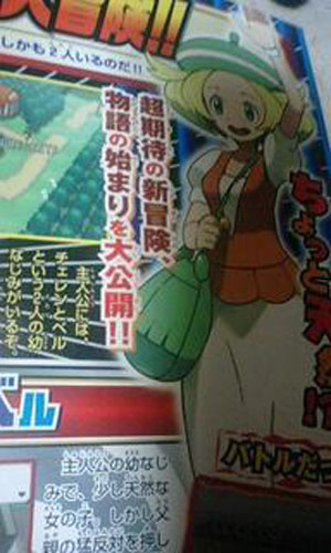 https://pokebeach.com/news/0710/corocoro-new-character.jpg