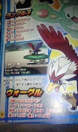 eagle pokemon