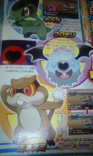 https://pokebeach.com/news/0710/corocoro-new-pokemon-3.jpg