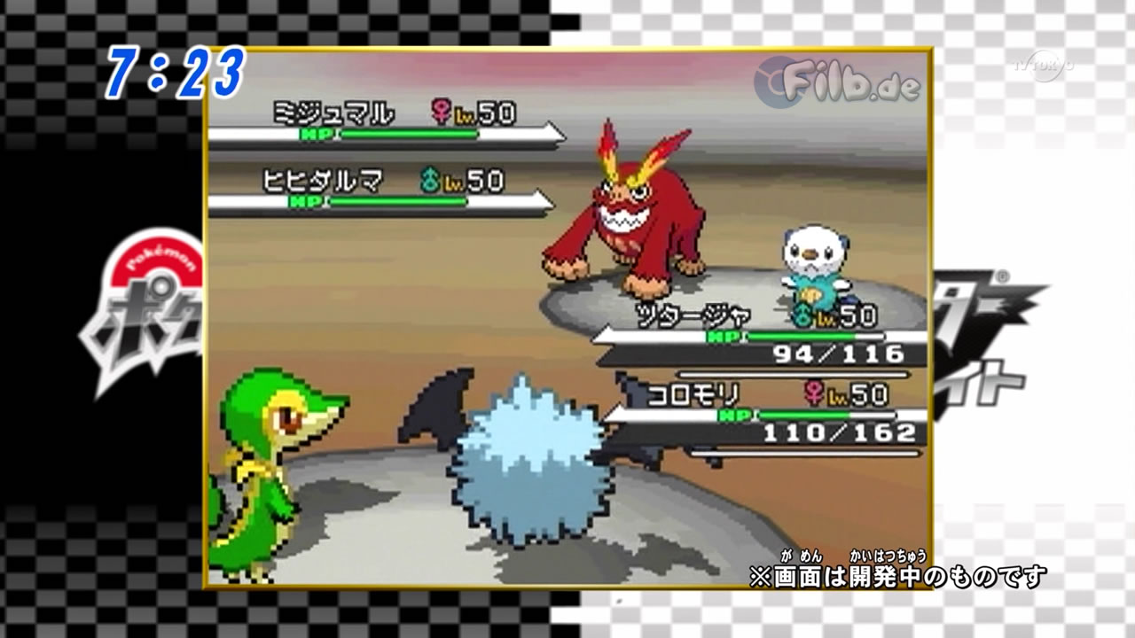 Pokémon Black/White Discussion and Information Thread - Page 4 Koromori