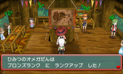 Secret Bases in Omega Ruby and Alpha Sapphire