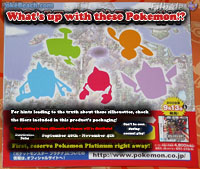 Translated Silhouette Pokemon Platinum Advertisement