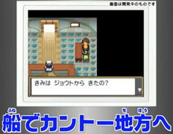 Kanto Confirmed in HeartGold and SoulSilver