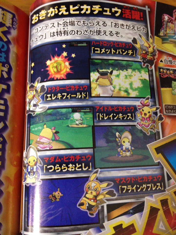 Pikachu Formes in Omega Ruby and Alpha Sapphire CoroCoro