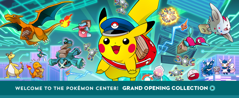 PokemonCenter.com Grand Opening