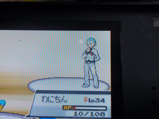 how to get to azalea town soul silver