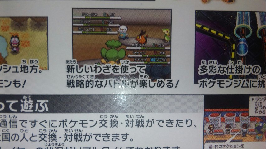 The box also reveals Black and White can support up to five players,
