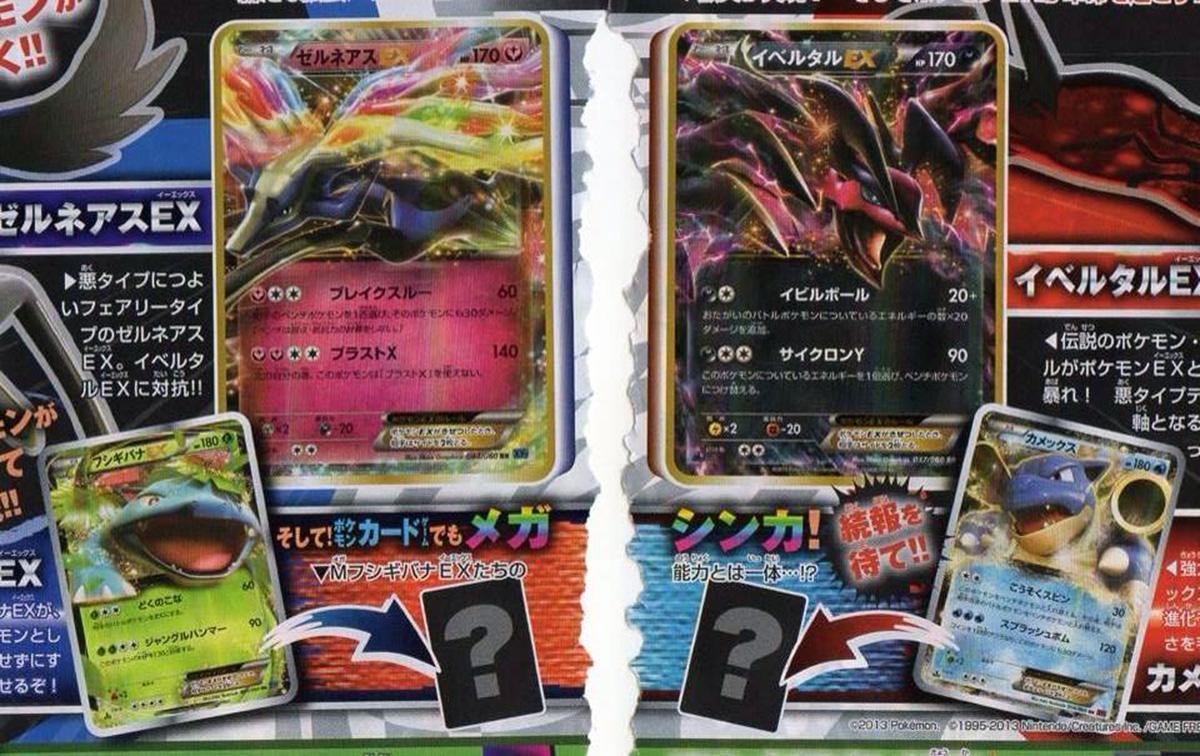 Xerneas-EX, Yve... Pokemon Chesnaught Card