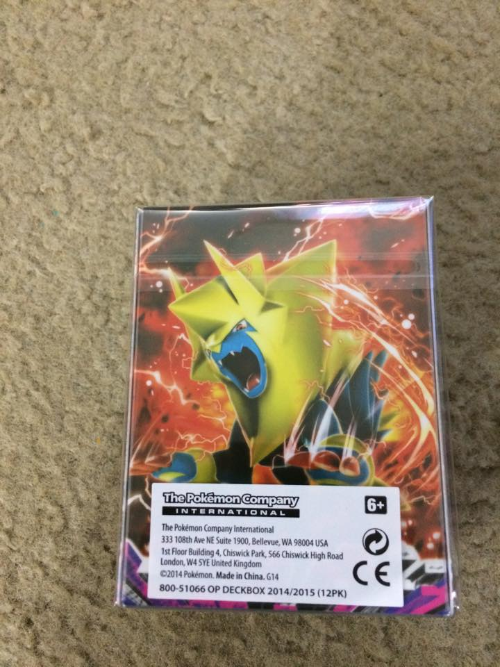 Pokemon Regionals 2014 Prizes