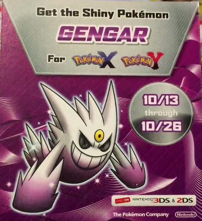 Shiny Mega Gengar Distribution