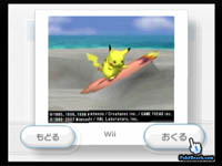 Pokemon Snap on Wii