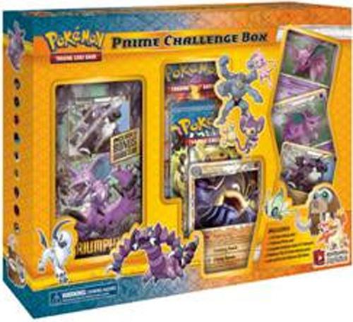 HS - Triumphant Prime Challenge Box