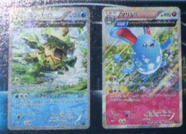Ancient Trait Ludicolo and Azumarill from XY5