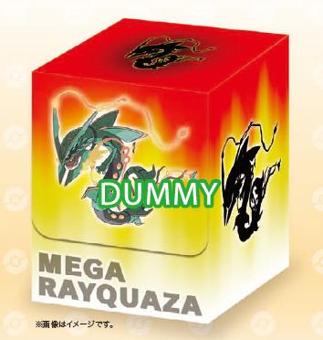 Mega Rayquaza Deck Box