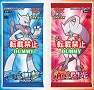 XY BREAK 1: Blue Impact / Red Flash