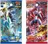 XY8: Blue Impact / Red Flash