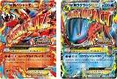 Mega Blaziken-EX and Mega Swampert-EX Boxes