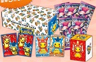 Magikarp and Gyarados Make-Believe Pikachu Box